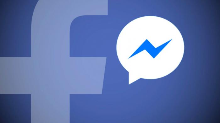 В Facebook Messenger стала доступна тёмная тема – фото 1