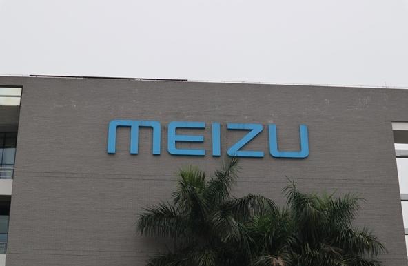 Meizu 16T: мощно, недорого и с тройной камерой – фото 1