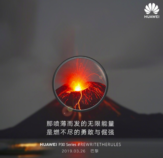 Камеры флагманов Huawei P30 предложат суперзум и усовершенствованный режим ночной съемки – фото 3