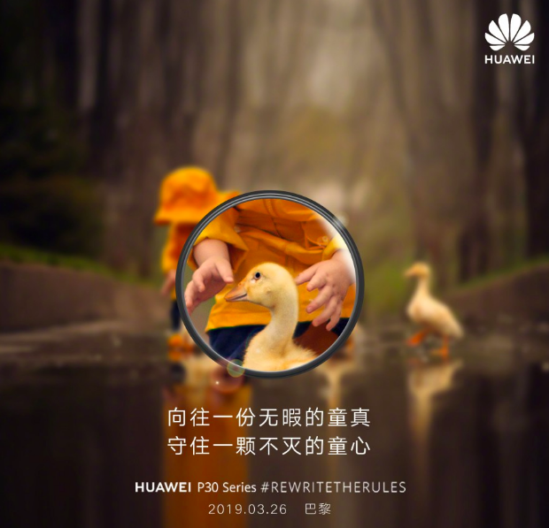 Камеры флагманов Huawei P30 предложат суперзум и усовершенствованный режим ночной съемки – фото 5