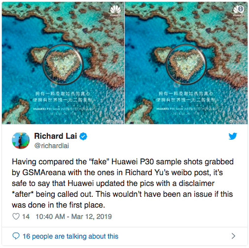 Huawei прокомментировала скандал с промо-тизерами, рекламирующими суперзум Huawei P30 – фото 2