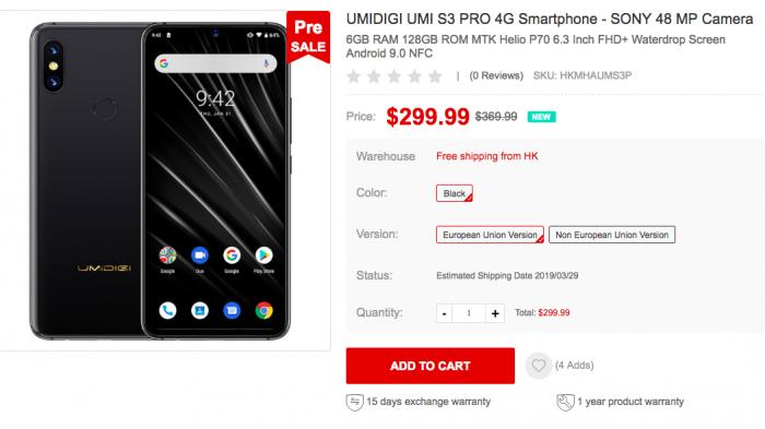Coolicool предлагает скидку на UMIDIGI S3 Pro – фото 1