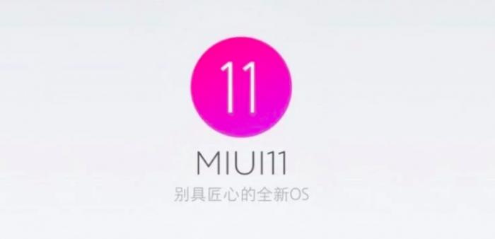 Что предложит MIUI 11 – фото 1
