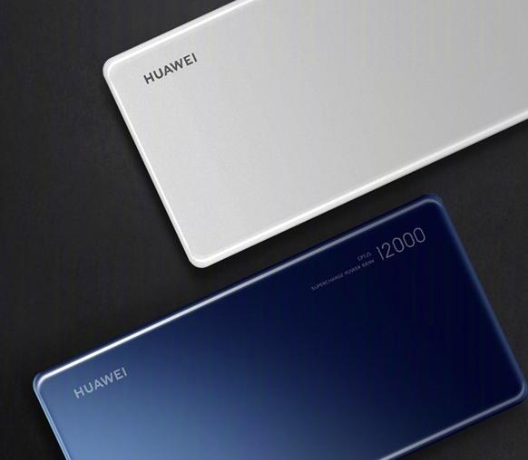 Ёмкий и мощный мобильный аккумулятор от Huawei – фото 1