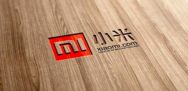 Сколько зарабатывает глава Xiaomi Лэй Цзюнь? – фото 1
