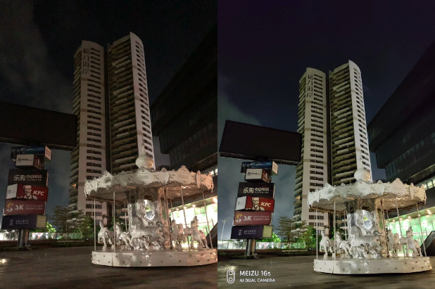 Предполагаемая дата премьеры Meizu 16S и пример ночного снимка – фото 2