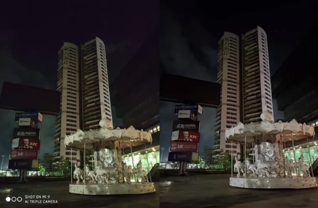 Предполагаемая дата премьеры Meizu 16S и пример ночного снимка – фото 1