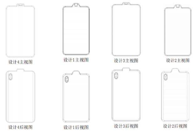 Куда деть фронталку и динамик? У Xiaomi есть странный ответ на этот вопрос – фото 1