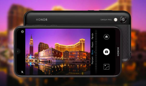 Представлена бюджетка Honor 8S за $131 – фото 3