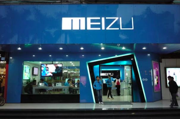 Миллионы от государства должны помочь Meizu решить проблемы – фото 2