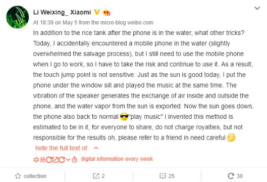 Что делать, если попала вода в Xiaomi Mi 9? Альтернативный способ от топ-менеджера компании – фото 1