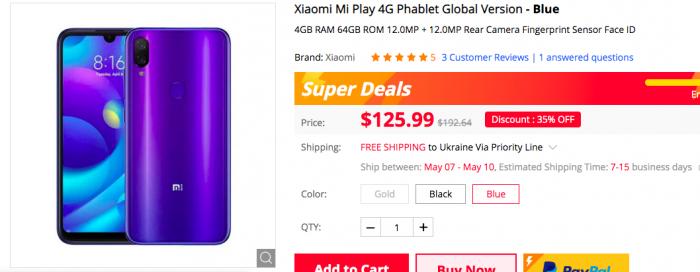 Скидки на Xiaomi Mi Play, Xiaomi Mi 8 Lite и другие устройства: акция от Gearbest – фото 2