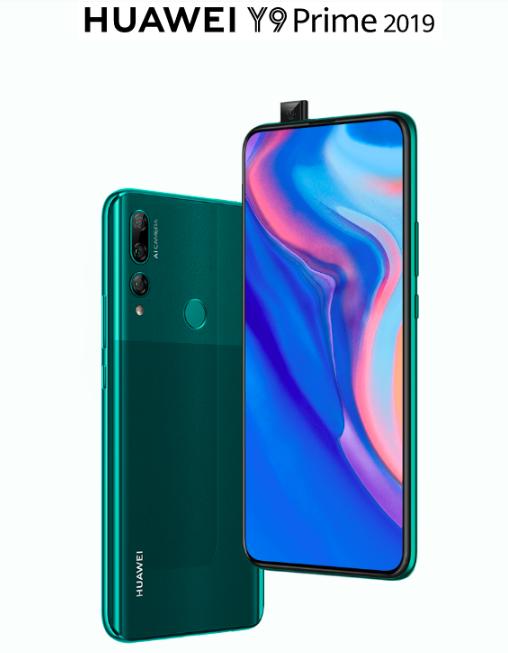 Официально представлен Huawei Y9 Prime (2019) с выдвижной фронтальной камерой – фото 1