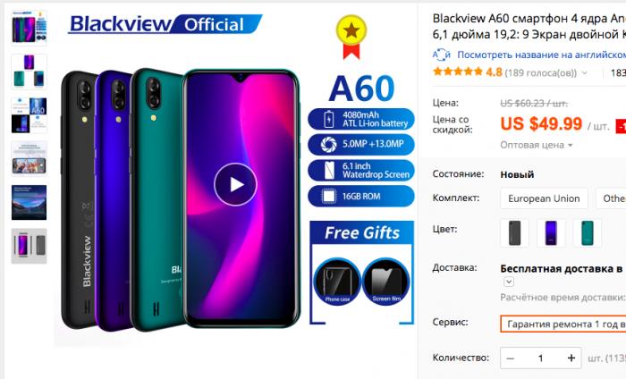 Бюджетный Android Go-смартфон Blackview A60 временно доступен по цене $49,99 – фото 1