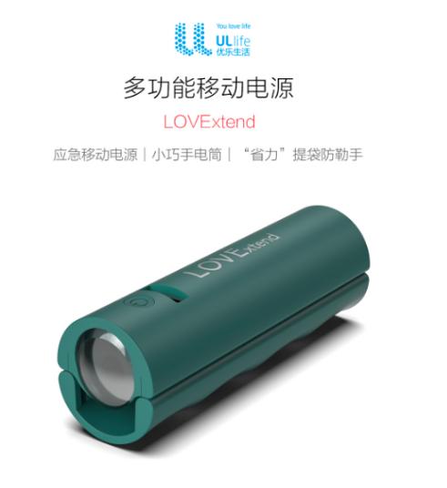 Xiaomi готовится продавать пауэрбанк, встроенный в ручку для переноски пакетов – фото 1