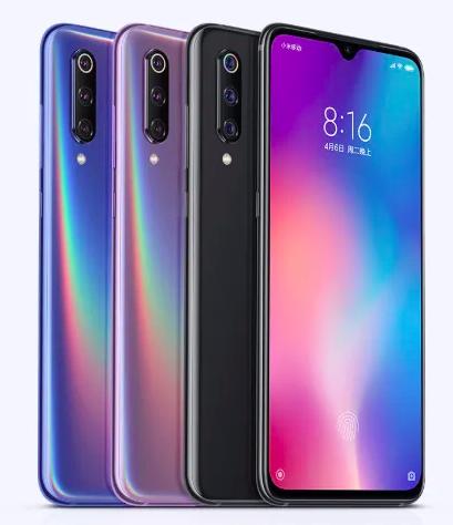 Теперь их будет четыре: Xiaomi готовит еще одну версию Mi 9 – фото 1
