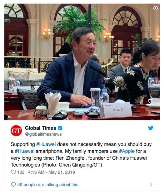 Глава Huawei: США недооценивают нас. Но оказаться в изоляции мы не хотим – фото 1