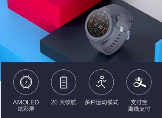 Amazfit Youth Edition: спортивные смарт-часы с аккумулятором на 20 дней работы – фото 3