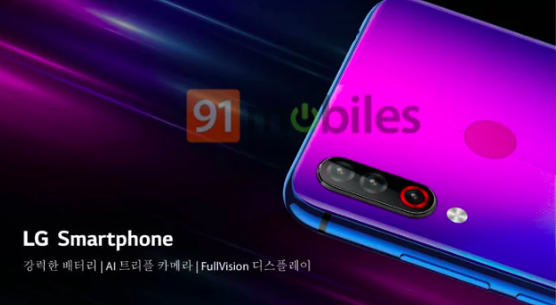 LG готовит анонс недорогого смартфона с тройной основной камерой – фото 1