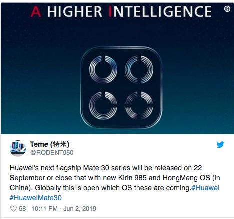 Huawei Mate 30: характеристики и время анонса – фото 2