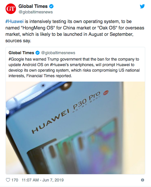 Oak OS — замена Android от Huawei – фото 3