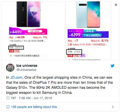 OnePlus 7 Pro популярнее Samsung Galaxy S10+ – фото 2