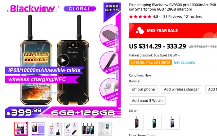 Летняя распродажа смартфонов Blackview на AliExpress – фото 5