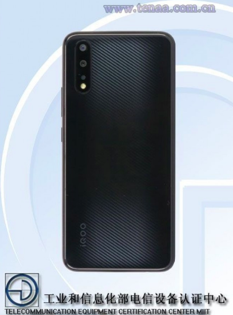iQOO Neo получит чип Snapdragon 845 и емкую батарейку – фото 3