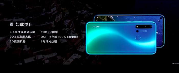 Трио дебютантов от Huawei: Nova 5, Nova 5 Pro и Nova 5i – фото 9