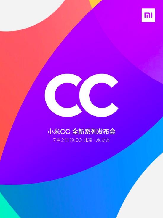Стала известна дата презентации семейства Xiaomi CC – фото 2