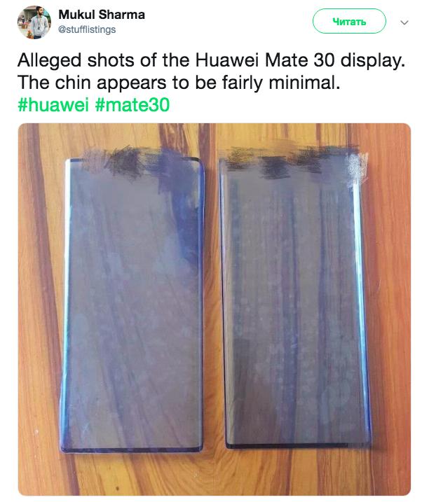 Лицевая панель Huawei Mate 30 засветилась на фото – фото 2