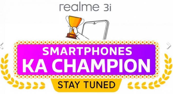 Дата релиза Realme 3i – фото 2