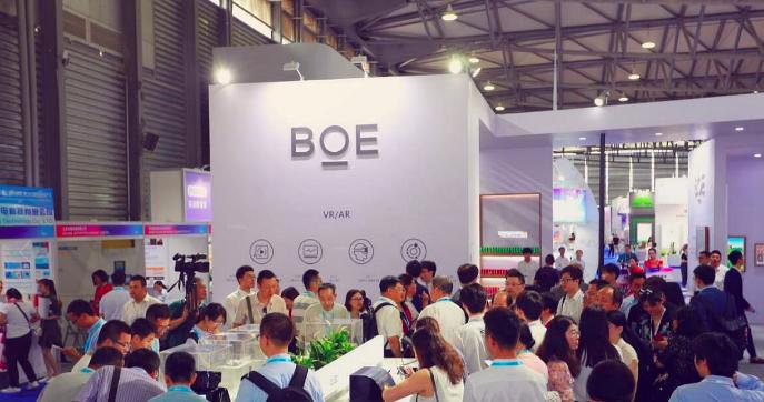 Apple может пойти на сотрудничество с BOE – фото 2