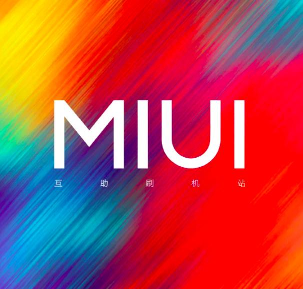 Xiaomi работает над MIUI 10 на основе Android Q – фото 1