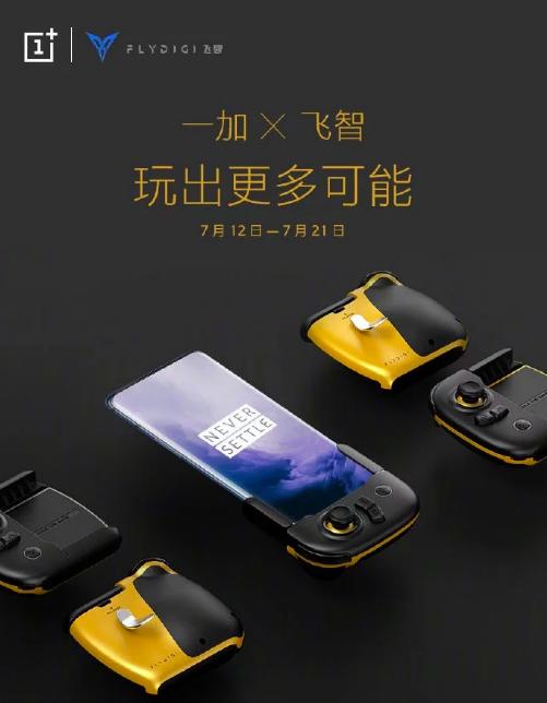 Для OnePlus 7 и OnePlus 7 Pro выпустили игровые аксессуары – фото 1