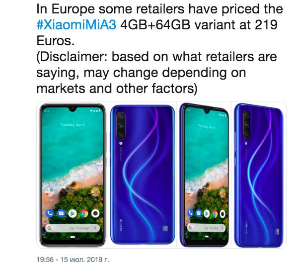 сообщение из twitter о Xiaomi Mi A3