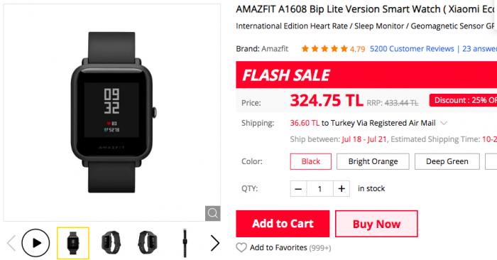 стоимость смарт-часов AMAZFIT A1608 Bip Lite