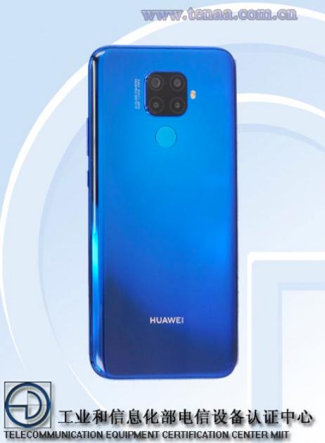 Huawei Nova 5i Pro c сенсором на 48 МП