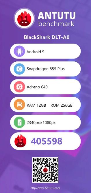 Xiaomi Black Shark 2 Pro прогнали через AnTuTu