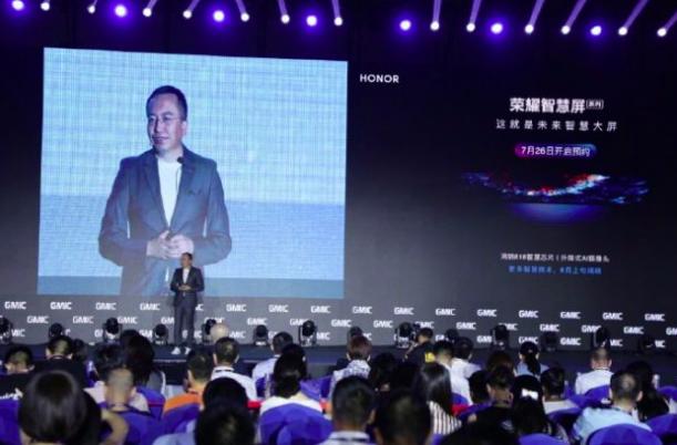 Джордж Чжао рассказал о смарт-телевизоре