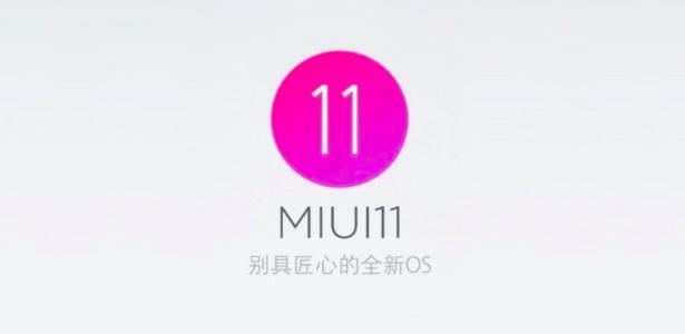 Реклама в смартфонах Xiaomi сократится