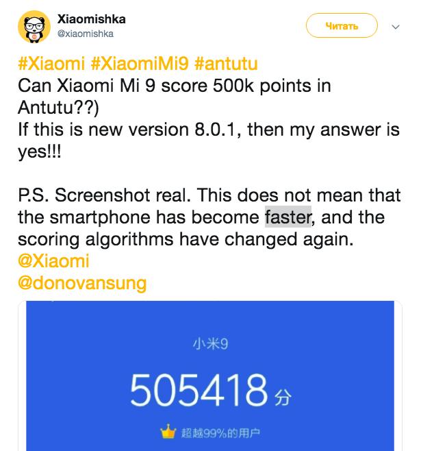 Xiaomi Mi 9 превзошел Xiaomi Black Shark 2 Pro