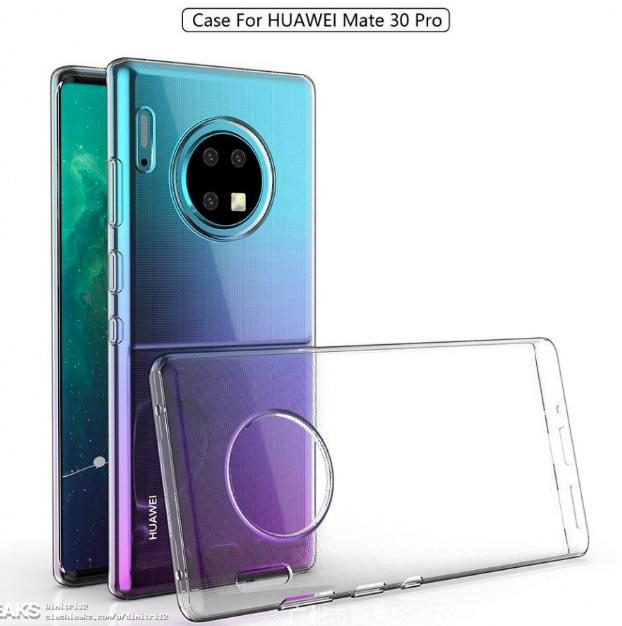 скоро выход Huawei Mate 30 названа