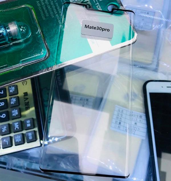 Точная дата презентации серии Huawei Mate 30 названа