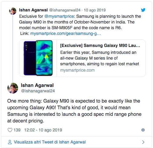 Samsung Galaxy M90 может получить премиального уровня платформу