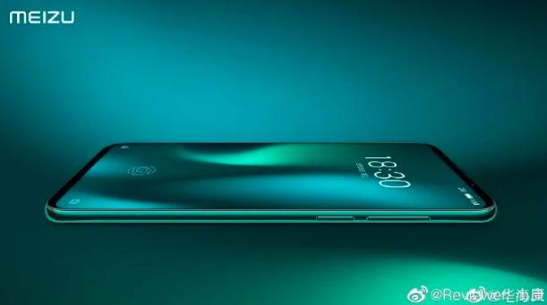 Meizu 16s Pro показался на официальном промо-изображении