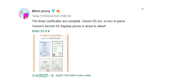 Xiaomi Mi 9S в шаге от премьеры – фото 1