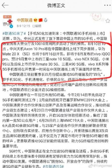 Xiaomi Mi 9S в шаге от премьеры