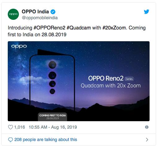 Объявлена дата анонса Oppo Reno 2