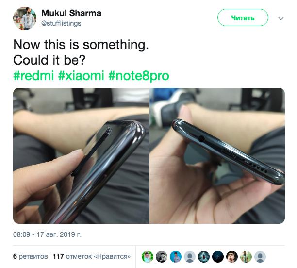 Стоит ждать Redmi Note 8 Pro и таким он может быть